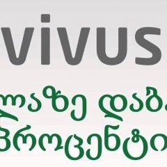 Vivus.ge